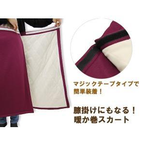 巻きスカート 冬用 スラブニットロング 裏フリース防寒|himeka-wa-samue|10