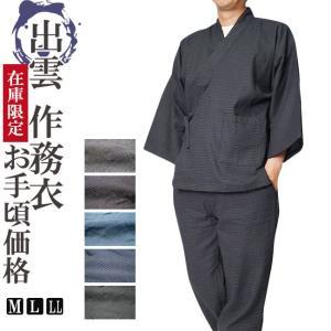 ■サイズ:M/L/LL ■素材:綿100% ■生産国:中国 ■取り扱い:洗濯OK  ★10/11より...