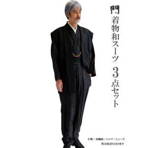 一杢 門 着物 絹 羽織ロング丈 和風スーツ 絹雅-10 1906