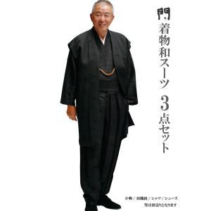 一杢 門-GATE 絹 羽織ロング丈 和風スーツ 絹雅-11 himeka-wa-samue