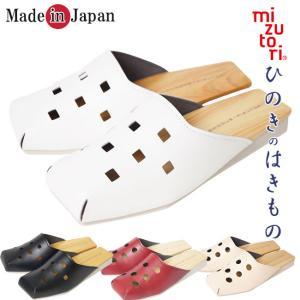 下駄 メンズ みずとり ひのきのはきもの 皮革 手作り パンチング S/M/L/LL|himeka-wa-samue