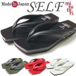 下駄 メンズ みずとりの下駄-ひのき 鼻緒本革 手作り[SELF]逸品物 M/L/LL|himeka-wa-samue