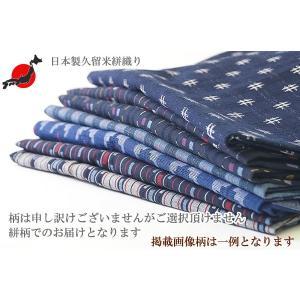 もんぺ 女性 日本製 久留米絣織り 絣柄 柄お任せ M/L/LL|himeka-wa-samue|02