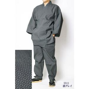 作務衣 男性 飛龍-無地感刺し子織り作務衣(さむえ) himeka-wa-samue 02