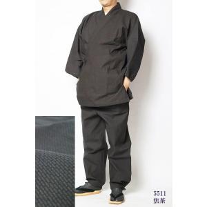作務衣 男性 飛龍-無地感刺し子織り作務衣(さむえ) himeka-wa-samue 04