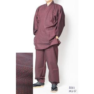 作務衣 男性 飛龍-無地感刺し子織り作務衣(さむえ) himeka-wa-samue 05