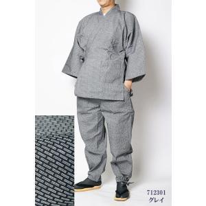 作務衣 男性 飛龍-無地感刺し子織り作務衣(さむえ) himeka-wa-samue 06
