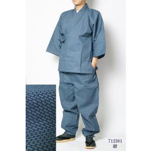 作務衣 男性 飛龍-無地感刺し子織り作務衣(さむえ) himeka-wa-samue 07
