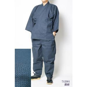 作務衣 男性 飛龍-無地感刺し子織り作務衣(さむえ) himeka-wa-samue 08