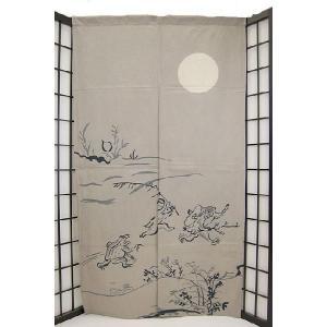 暖簾-(のれん) 綿100% 鳥獣戯画灰 n-205|himeka-wa-samue