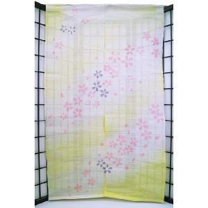 暖簾-のれん 麻100% 桜黄色ぼかし n-430|himeka-wa-samue