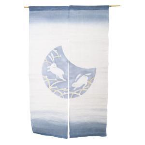 暖簾-のれん 麻100% 月うさぎ紺 n-64|himeka-wa-samue