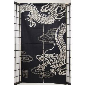 暖簾-のれん 綿100% 雲竜150黒  n-85|himeka-wa-samue