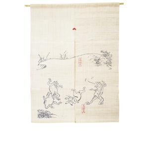 暖簾-のれん 麻100% 鳥獣戯画 120cm 日本製 n-1030 himeka-wa-samue