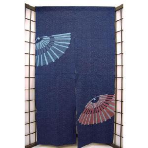 暖簾-のれん 綿100% 二面傘小紋紺 n-316|himeka-wa-samue