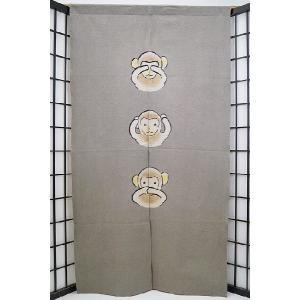 のれん ロング 暖簾 和風 綿100% ならびざる灰黒 n-422|himeka-wa-samue