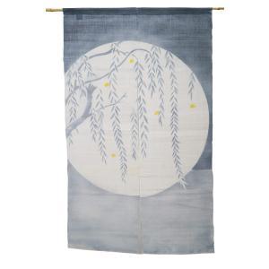 暖簾 のれん 麻100% 月に柳ホタル n-430|himeka-wa-samue