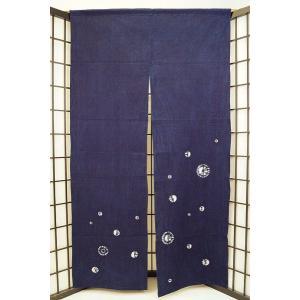のれん ロング 暖簾 綿100% 丸絞り150藍/白 n-621|himeka-wa-samue
