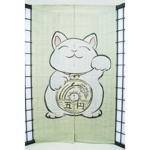 暖簾-のれん 麻100% ご縁招き猫  n-678|himeka-wa-samue