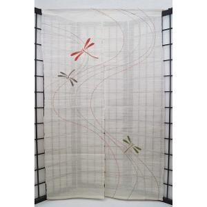 暖簾-のれん 麻100% 流水とんぼ生成り  n-680|himeka-wa-samue