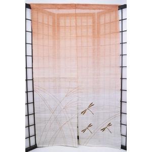 暖簾-のれん 麻100% 夕焼けとんぼ オレンジ  n-681|himeka-wa-samue