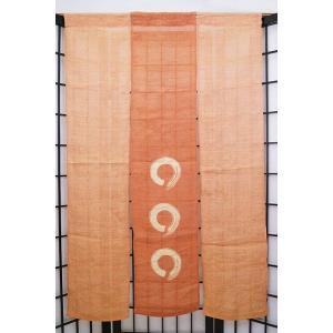 暖簾-のれん三連飾り 麻100%  円エンジ 120cm n-692 himeka-wa-samue