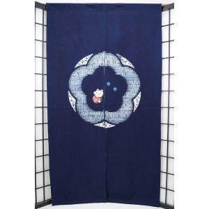 のれん ロング 暖簾 綿100% 猫に鯛-藍アップリケ n-694|himeka-wa-samue