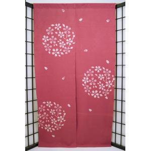暖簾-のれん 綿100% さわらピンク n-902|himeka-wa-samue
