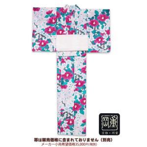 浴衣 レディース 岡重 ゆかた 仕立て上がり 梅椿 90Y-4|himeka-wa-samue