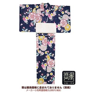 浴衣 レディース 岡重-浴衣(ゆかた)仕立て上がり 八重桜 70Y-3|himeka-wa-samue