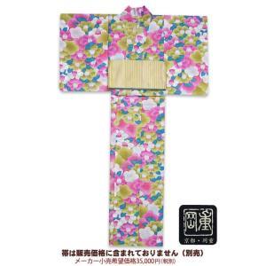 浴衣 レディース 岡重-浴衣(ゆかた)仕立て上がり 新梅椿 70Y-5|himeka-wa-samue