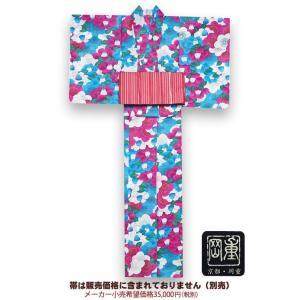 浴衣 レディース 岡重-浴衣(ゆかた)仕立て上がり 新梅椿 70Y-6|himeka-wa-samue