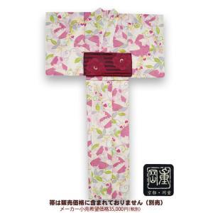 浴衣 レディース 岡重 ゆかた 仕立て上がり 花丸と藤 90Y-18|himeka-wa-samue