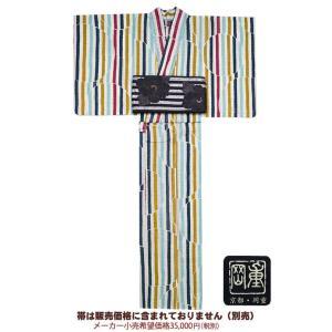 浴衣 レディース 岡重-浴衣(ゆかた)仕立て上がり 縞花丸 70Y-19|himeka-wa-samue