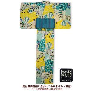 岡重-浴衣(ゆかた)仕立て上がり  孔雀 40Y-18|himeka-wa-samue