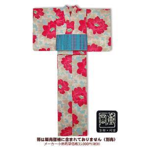 岡重-浴衣(ゆかた)仕立て上がり  牡丹 40Y-3|himeka-wa-samue