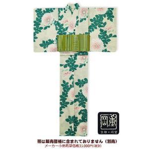 浴衣 レディース 岡重-浴衣 ゆかた 仕立て上がり  菊 90Y-5|himeka-wa-samue