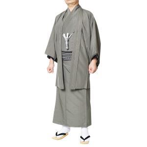 着物セット 男性 メンズ 洗える着物アンサンブル 選べる9点フルセット S〜3L|himeka-wa-samue|03