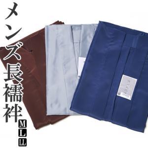 長襦袢 男物 メンズ 洗える 仕立て上がり  紺 茶 グレイ M/L/LL|himeka-wa-samue