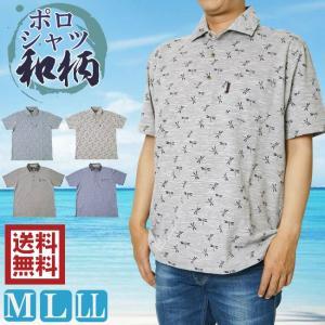 ポロシャツ 半袖 メンズ 和柄 M/L/LL 7207/7215|himeka-wa-samue