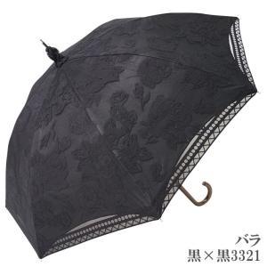 日傘 完全遮光 長傘 レース  エレガント二重張り 晴雨兼用 UVカット加工付 himeka-wa-samue 13