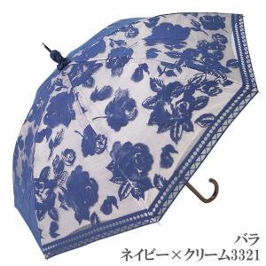 日傘 完全遮光 長傘 レース  エレガント二重張り 晴雨兼用 UVカット加工付 himeka-wa-samue 17