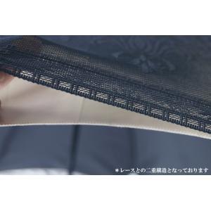 日傘 完全遮光 長傘 レース  エレガント二重張り 晴雨兼用 UVカット加工付 himeka-wa-samue 18