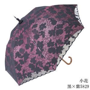 日傘 完全遮光 長傘 レース  エレガント二重張り 晴雨兼用 UVカット加工付 himeka-wa-samue 04