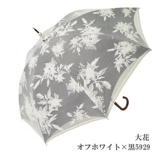 日傘 完全遮光 長傘 レース  エレガント二重張り 晴雨兼用 UVカット加工付 himeka-wa-samue 07