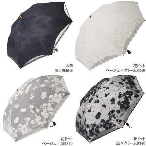 日傘 折りたたみ レース エレガント二重張り 晴雨兼用傘 UVカット加工付|himeka-wa-samue|03