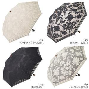 日傘 折りたたみ レース エレガント二重張り 晴雨兼用傘 UVカット加工付|himeka-wa-samue|06