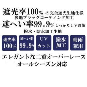 日傘 折りたたみ レース エレガント二重張り 晴雨兼用傘 UVカット加工付|himeka-wa-samue|10
