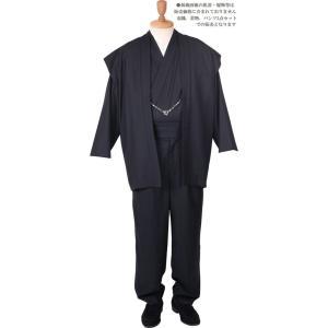 一杢 門-GATE ウール 和風スーツ 黒ヘリンボーン織 凛然-21 himeka-wa-samue