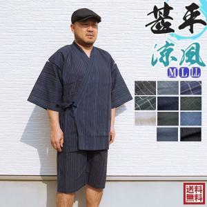 甚平 メンズ しじら織り じんべい 涼風 M/L/LL|himeka-wa-samue